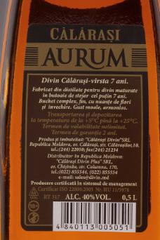 Divin Călărași Aurum 7 ani