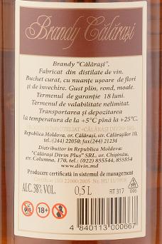 Brandy Călăraşi 0,5l