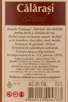 Brandy Călăraşi 0,2l