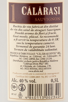 Rachiu de vin Grape 1 Sauvignon