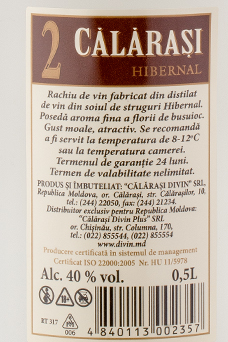Rachiu de vin Grape 2 Hibernal