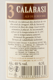 Rachiu de vin Grape 3 Alb de Suruceni